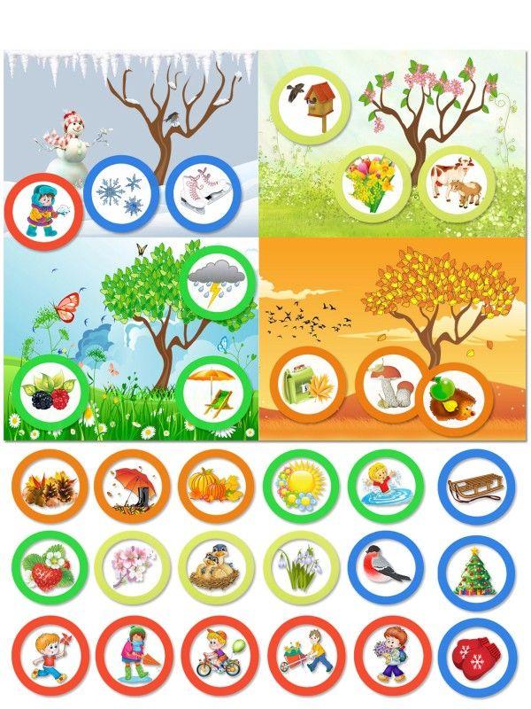 Magnetic Game - Seasons BeCrea - 1