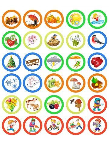 Лабиринт Лев - обучающие деревянные игрушки